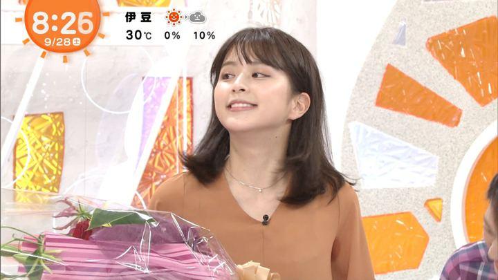 2019年09月28日沖田愛加の画像31枚目