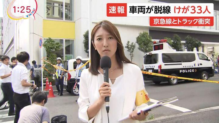 2019年09月05日小澤陽子の画像01枚目