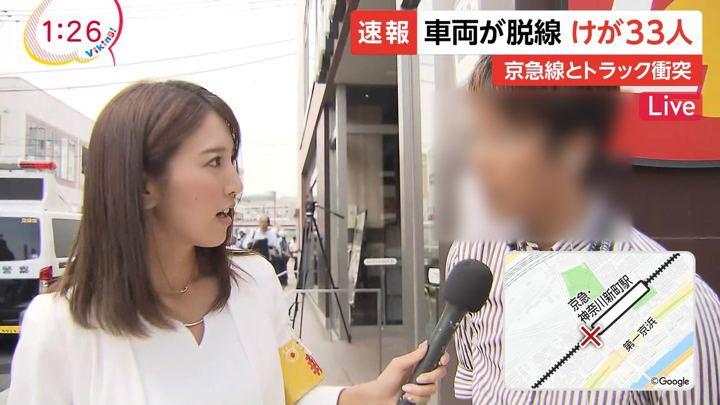 2019年09月05日小澤陽子の画像03枚目