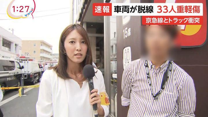2019年09月05日小澤陽子の画像04枚目