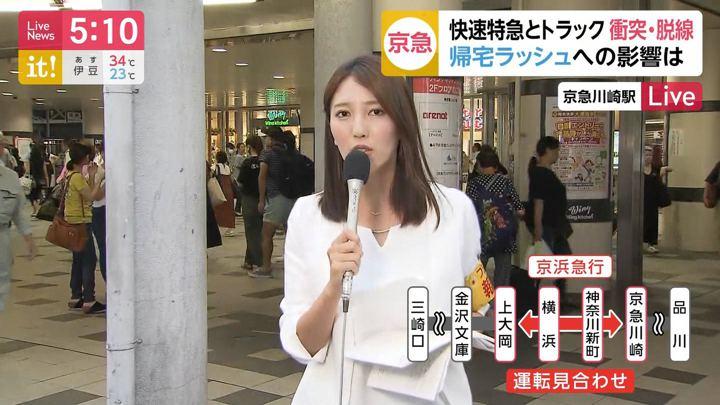 2019年09月05日小澤陽子の画像06枚目