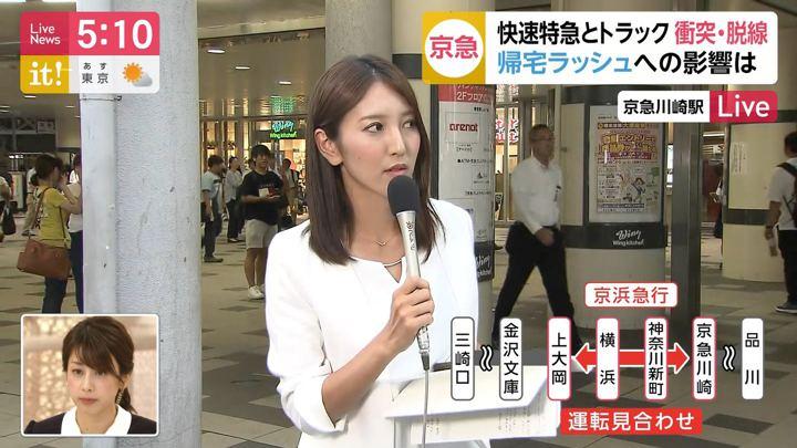 2019年09月05日小澤陽子の画像07枚目