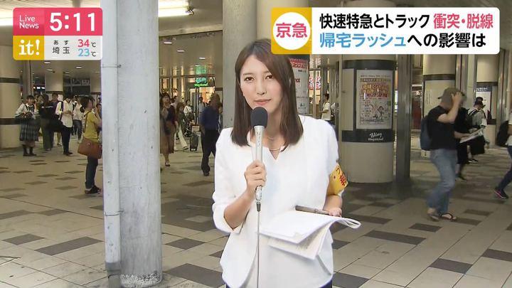 2019年09月05日小澤陽子の画像08枚目