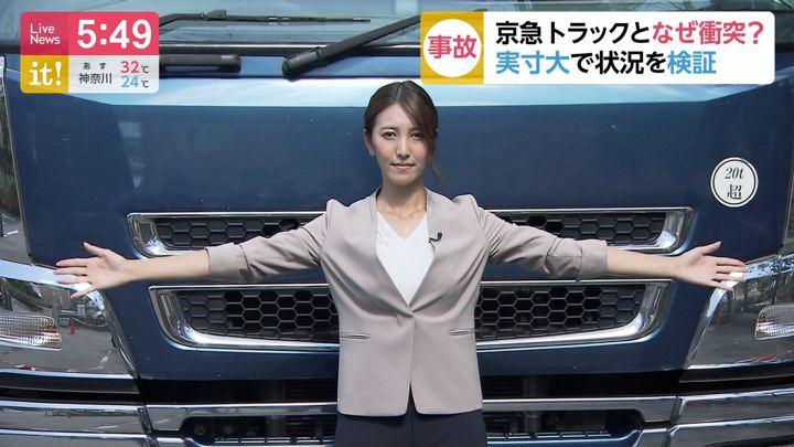 2019年09月06日小澤陽子の画像02枚目