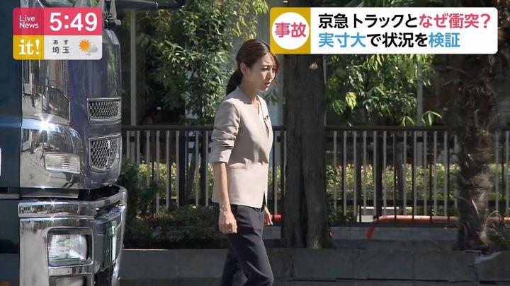 2019年09月06日小澤陽子の画像04枚目