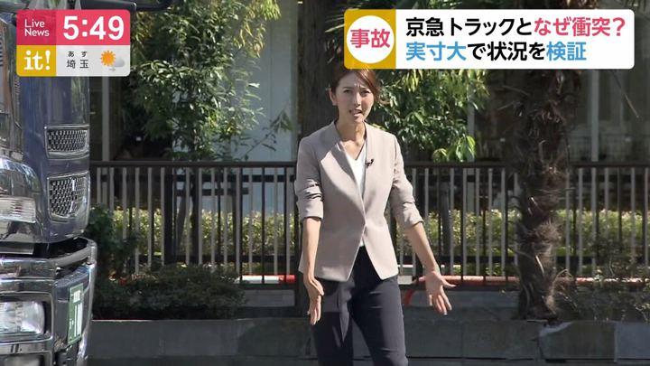 2019年09月06日小澤陽子の画像05枚目