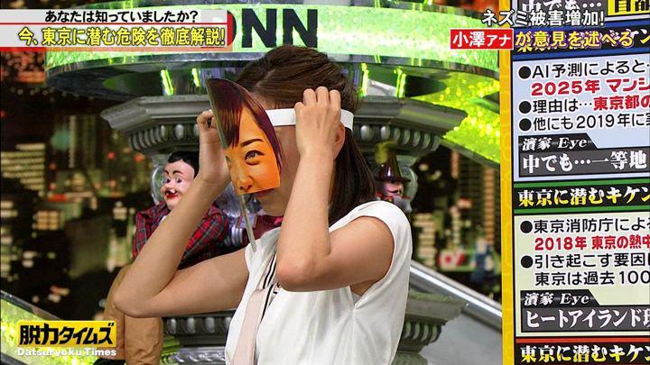 2019年09月06日小澤陽子の画像11枚目