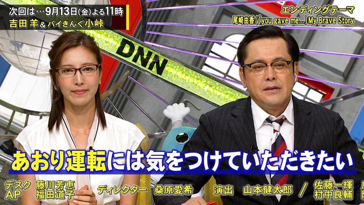 2019年09月06日小澤陽子の画像17枚目
