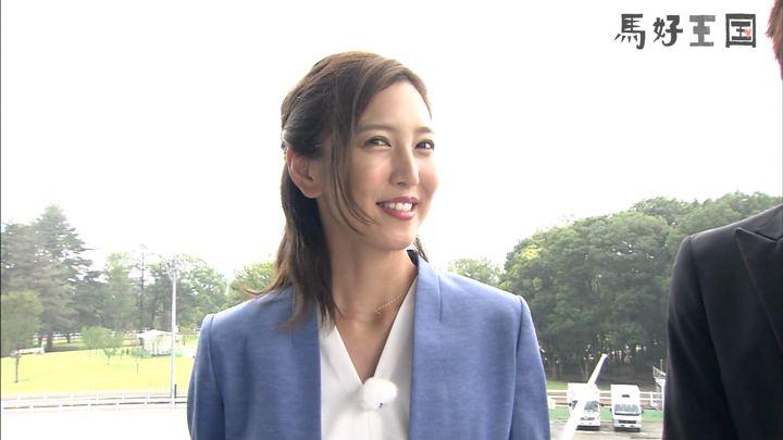 2019年09月14日小澤陽子の画像03枚目