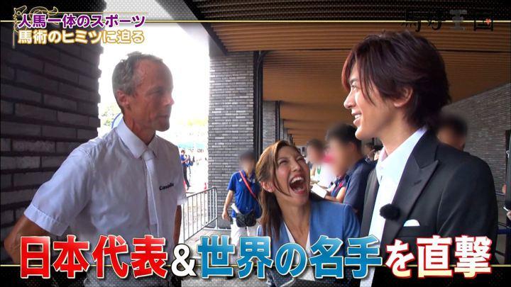 2019年09月14日小澤陽子の画像04枚目