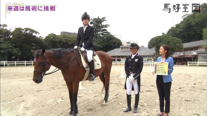 2019年09月14日小澤陽子の画像08枚目