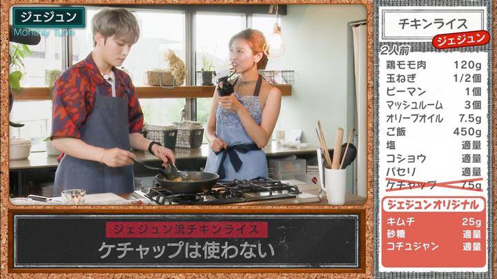 2019年09月14日小澤陽子の画像12枚目