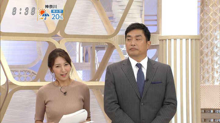 2019年09月15日小澤陽子の画像01枚目