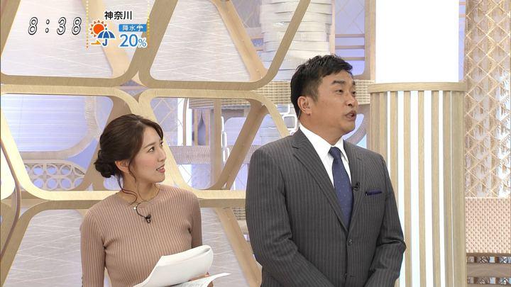 2019年09月15日小澤陽子の画像02枚目