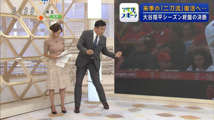 2019年09月15日小澤陽子の画像03枚目
