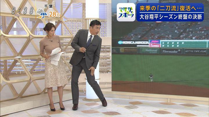 2019年09月15日小澤陽子の画像04枚目