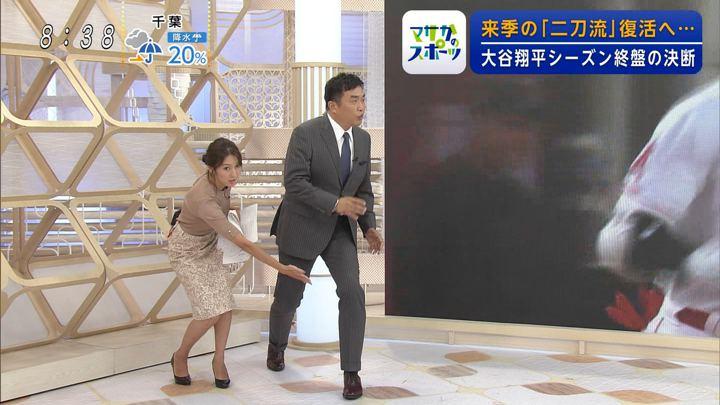 2019年09月15日小澤陽子の画像05枚目