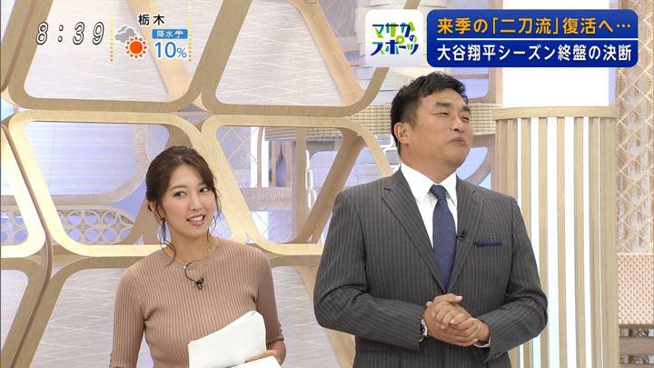 2019年09月15日小澤陽子の画像06枚目