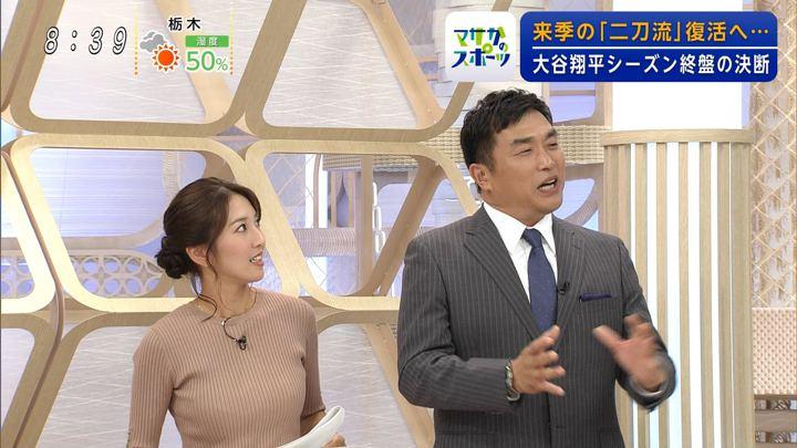 2019年09月15日小澤陽子の画像07枚目