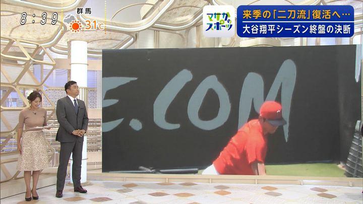 2019年09月15日小澤陽子の画像08枚目