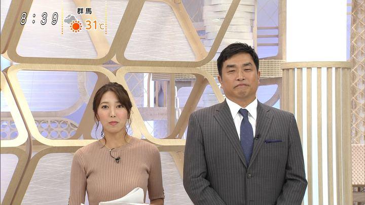 2019年09月15日小澤陽子の画像09枚目