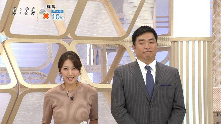2019年09月15日小澤陽子の画像10枚目