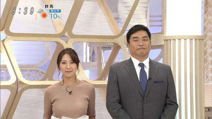 2019年09月15日小澤陽子の画像11枚目
