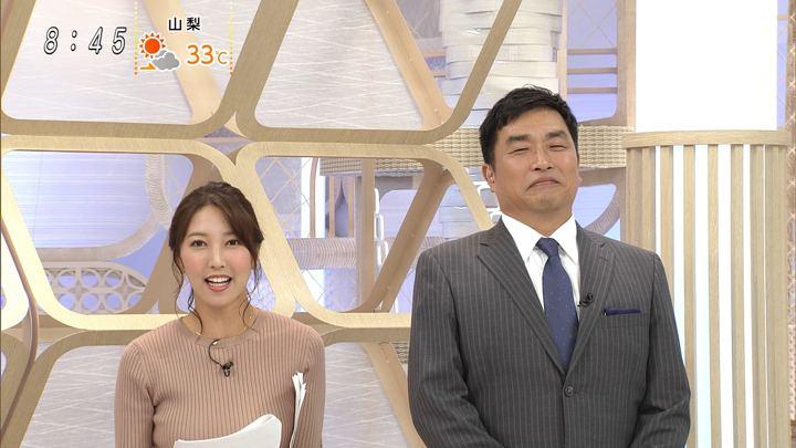 2019年09月15日小澤陽子の画像13枚目