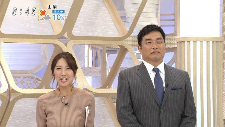 2019年09月15日小澤陽子の画像14枚目