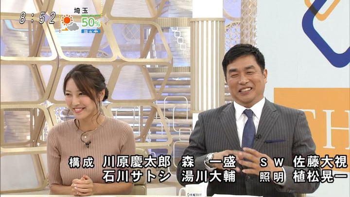 2019年09月15日小澤陽子の画像15枚目