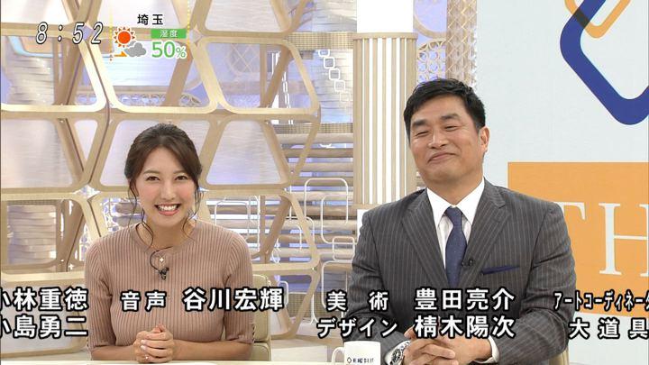 2019年09月15日小澤陽子の画像16枚目