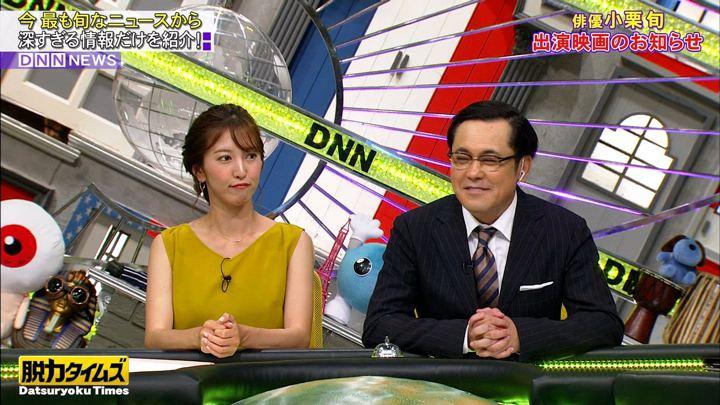 2019年09月20日小澤陽子の画像04枚目
