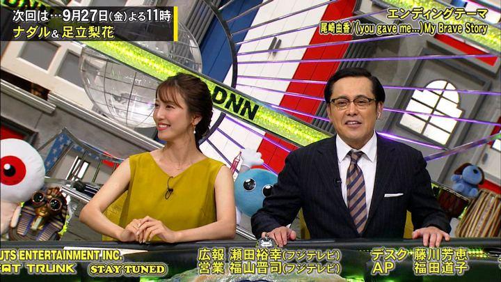 2019年09月20日小澤陽子の画像05枚目
