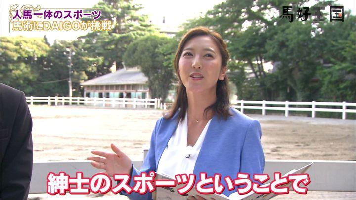 2019年09月21日小澤陽子の画像01枚目