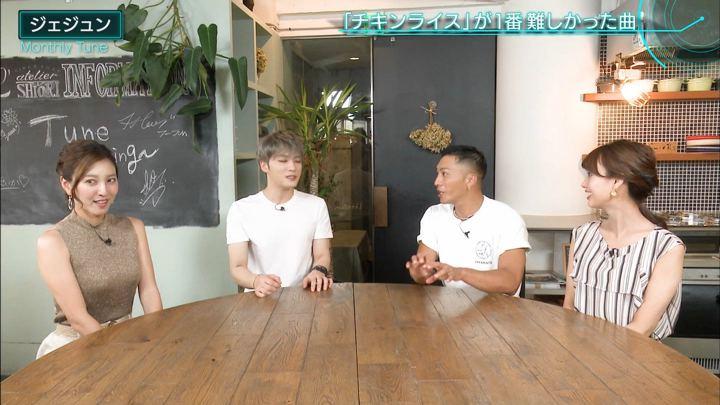 2019年09月21日小澤陽子の画像15枚目