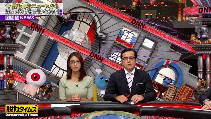2019年09月27日小澤陽子の画像01枚目