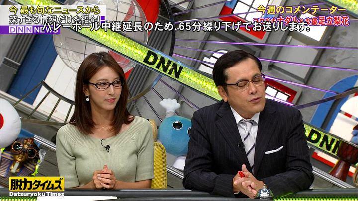 2019年09月27日小澤陽子の画像02枚目