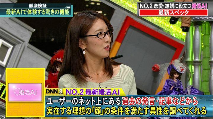 2019年09月27日小澤陽子の画像05枚目