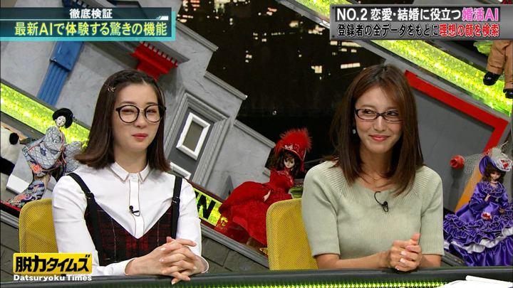 2019年09月27日小澤陽子の画像06枚目