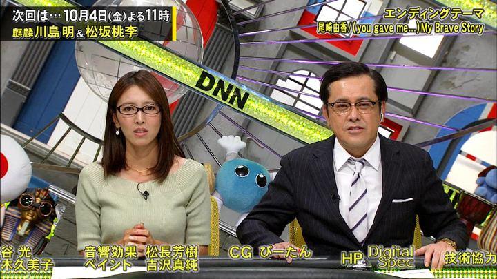 2019年09月27日小澤陽子の画像08枚目