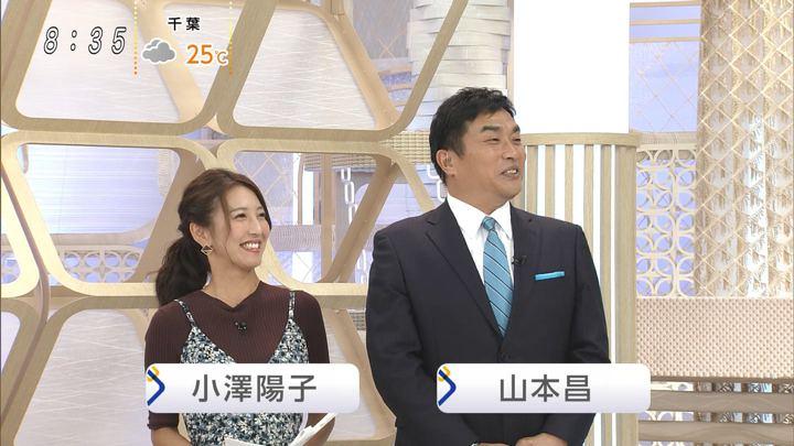 2019年09月29日小澤陽子の画像01枚目