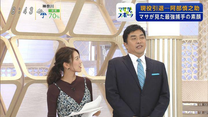 2019年09月29日小澤陽子の画像03枚目