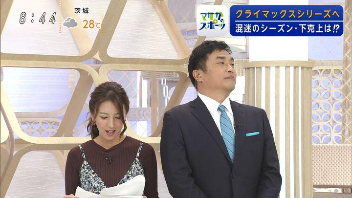 2019年09月29日小澤陽子の画像04枚目