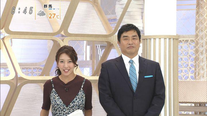 2019年09月29日小澤陽子の画像05枚目