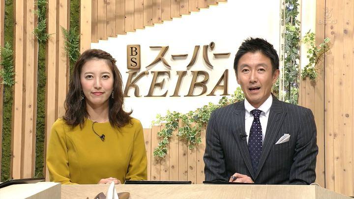 2019年09月29日小澤陽子の画像07枚目