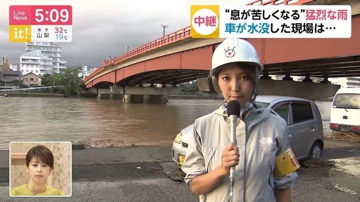 2019年10月03日小澤陽子の画像05枚目