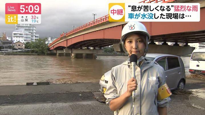 2019年10月03日小澤陽子の画像06枚目