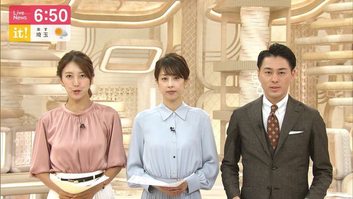 2019年10月04日小澤陽子の画像10枚目