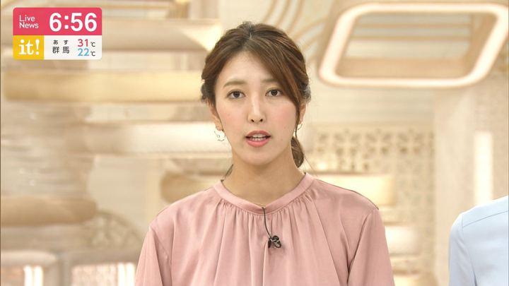 2019年10月04日小澤陽子の画像11枚目