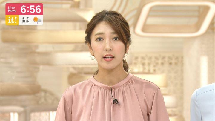 2019年10月04日小澤陽子の画像15枚目